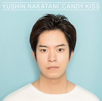 Candy_kiss