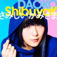 Daoko_2