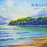 Glory150x150