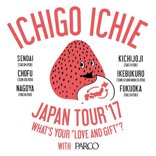 Ichigoichiejapaantour