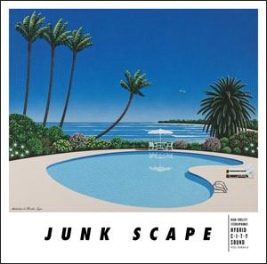 Junkscape