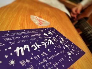 Katakoto_meishi