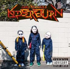 Kidsreturn_kijiver500x494