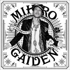 Mihiro