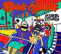 Musicexpres