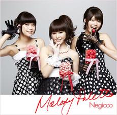 Negicco_1stal_j