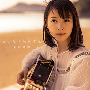 Ns_sayonara_jk_t_s