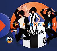 Telephone_jk