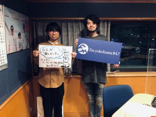 3rdシングル「青春の演舞」リリース!センチミリメンタルから温詞さん初登場!!