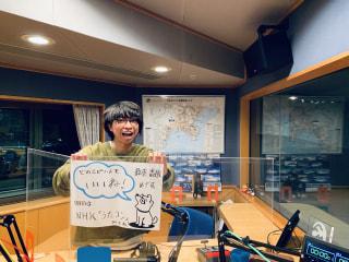 音楽情報番組!?橋口洋平の「ドア開けてます!」