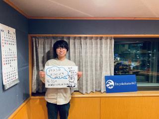 2ndアルバム「vacaTion」2月17日リリース!TFGから前川優希さん、佐藤信長さん登場!
