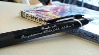 先週に続き500回記念ボールペンのプレゼント!