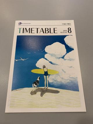 8月12日 本日24:30〜はBEAT JAM!!