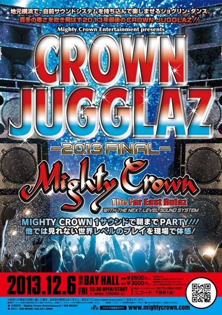 Crown_jugglaz