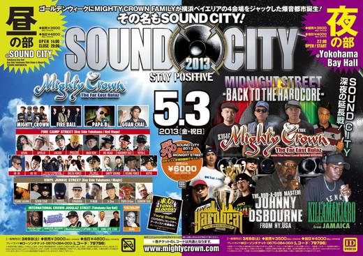 Soundcity13_a3pos