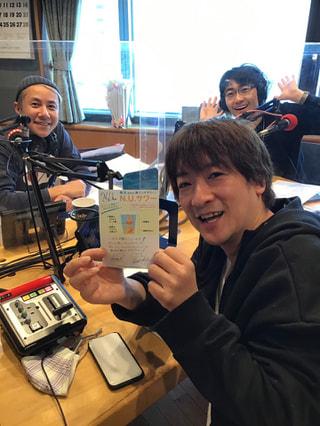 12月1日(火)ゲストはN.U.のお二人でした!