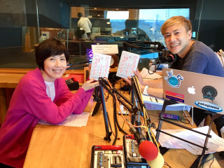 3月18日(月)小島慶子さんをお迎えしました!