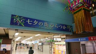 10月25日(木)【CATCH OF 市区町村】今週は「I LOVE 平塚」