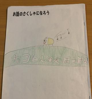 12月10日(月) ほっこり文学賞!