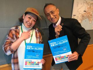 神奈川発!「SDGs日本モデル宣言」
