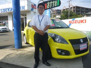 SUZUKI CAR LIFE INFORMATION 【スズキユーズステーション横須賀店】