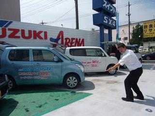 SUZUKI CAR LIFE INFORMATION 【スズキアリーナ湘南さがみはら店】