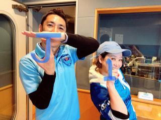 「横浜FC HAMA BLUE TIME!!」第62回