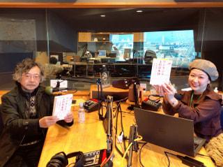 今日は「ワンランク上の日本語」に注目!!玄冬書林の創業者、蔵前勝也さんに伺います!