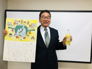 YES! For You 今回のテーマ「リユースびん②」