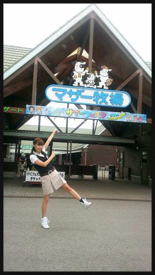 YOKOHAMA TIRE presents The Sound Driving! サマードライビングレポート①