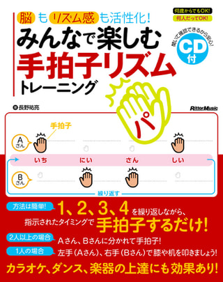 5/1は、E-ne!~good for you~Holiday School Special をお送りしました!