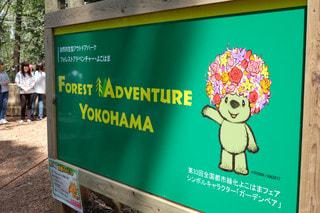 ガーデンネックレス横浜 最終回
