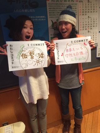 ラジオフレンズ~つながるラジオ~「国際地域女性アカデミー」