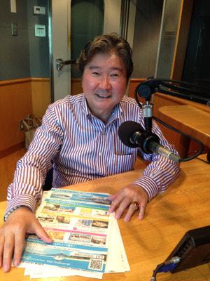 KANAGAWA HEART CRUISING 第16回