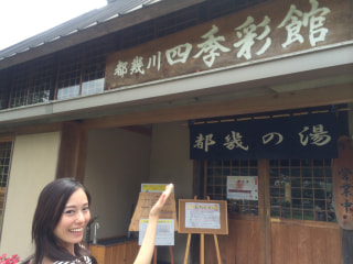 YOKOHAMA TIRE presents The Sound Driving!サマードライビングレポート②