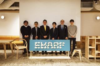 """あなたと日本の森をつないでくれる オンデマンド・オーダーメイド家具サービス """"EMARF"""