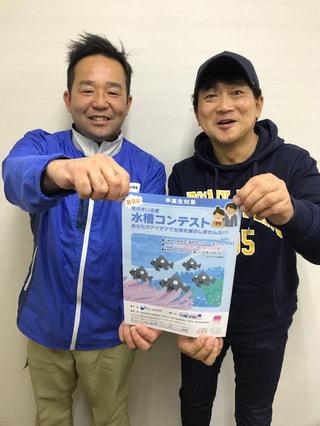 2月6日放送分〜水槽コンテスト作品展が開催中!