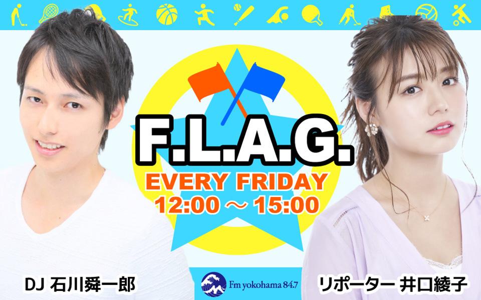 fm 横浜