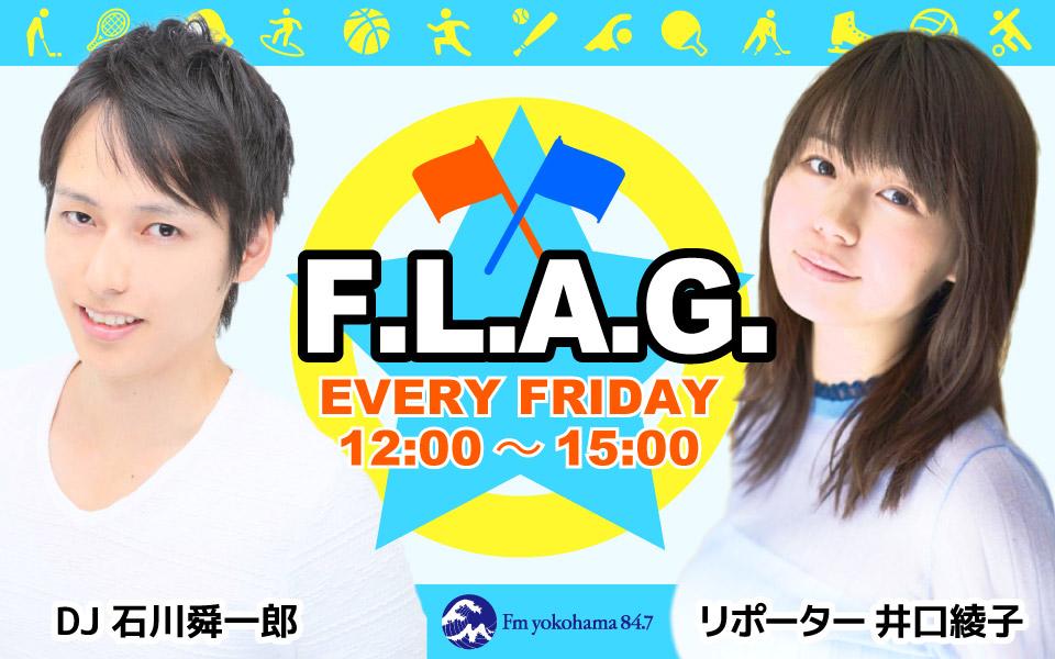 F.L.A.G. - Fm yokohama 84.7