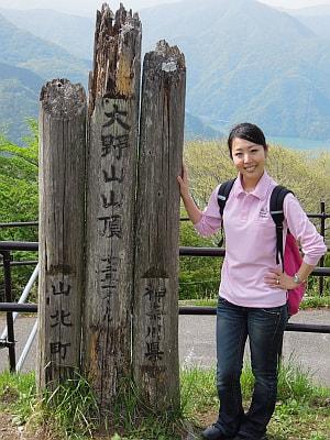 新緑 ぶらり大野山(5月14日放送)