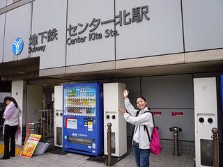 ブルーライン直売巡り(10月1日放送)
