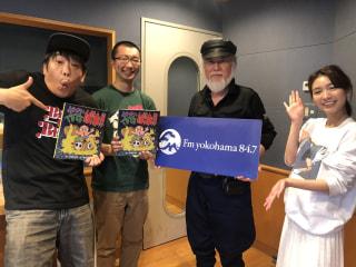 【ゲストコーナー】日野日出志先生、寺井広樹さん