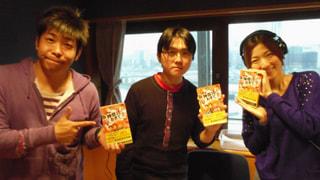 【ゲストコーナー】大口ナオト『神奈川のおきて~カナガワを楽しむための49のおきて~』
