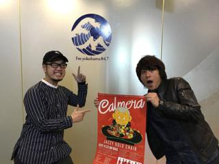 【ゲストコーナー】 PAKshin&宮本敦(Calmera)