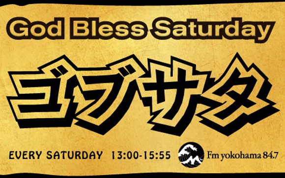 God Bless Saturday - Fm yokohama