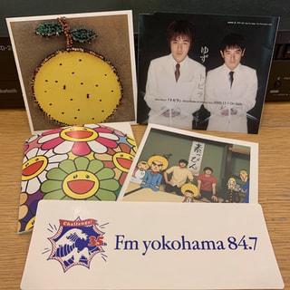 ゆず特集!(11/9〜11/12)