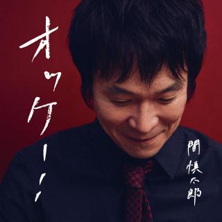 いよいよリリース!!!