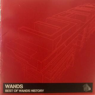 今週のHits Essentialは『WANDS』特集!!