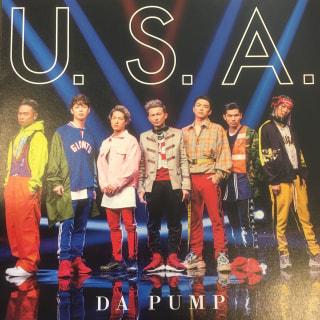 今夜は「DA PUMP」特集!