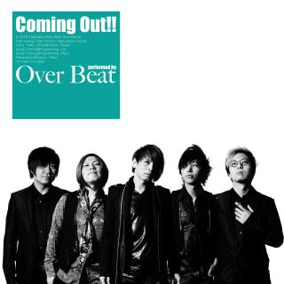 ♠【第63回放送 ゲスト:Over Beat Iyoさん】
